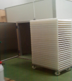 Other products - Dehumidification dryer 2